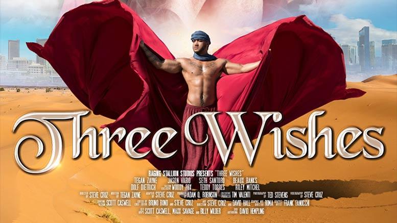Raging Stallion: Woody Fox, Tegan Zayne, Teddy Torres, Beaux Banks and Riley Mitchell in 'Three Wishes, Scene 4'