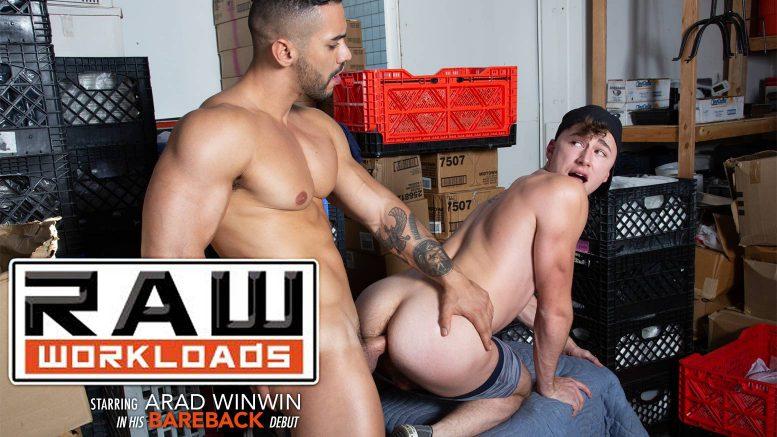 HotHouse: Arad Winwin Fucks Zander Lane in 'Raw Workloads, Scene 3'